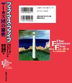 Miki*s Design Note | Works |...